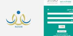 المنصة التعليمية الكويتية .. التسجيل في المنصة التعليمية الكويت