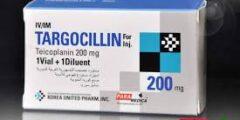 دواء تارغوبلانن (ار) – Targoplanin(R) لعلاج التهاب الجلد