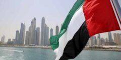 جدول العطل الرسمية فى الإمارات 2020