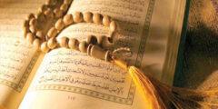 ورد في القرآن الكريم ذكر الأساور من الحلي اذكر الآية
