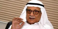 السيرة الذاتية لعالم الفلك الكويتي صالح العجيري