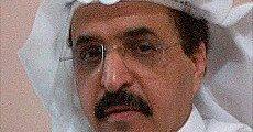 العالم الكويتي عبدالعزيز المبارك و أهم مشاركاته العلمية