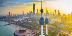 عدد سكان الكويت الأصليين ونبذة عنها