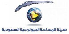 تتولى هيئة المساحة الجيولوجية السعودية إنتاج الخرائط