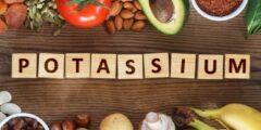 الأطعمة التي تخفض البوتاسيوم وأفضل نظام غذائي