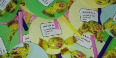 عبارات استقبال اطفال الروضة من اجمل العبارات