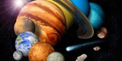 معلومات عن الكواكب للأطفال وأسرار الفضاء الخارجي