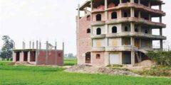 قانون التصالح في مخالفات البناء على الاراضي الزراعية