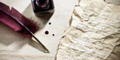 قصيدة في مدح الرسول و قصيدة مدح في رجل كريم