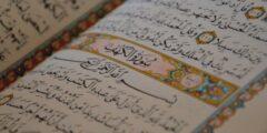 لماذا نقرأ سورة الكهف يوم الجمعة؟