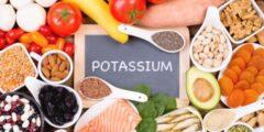 ما هي الأغذية التي تحتوي على البوتاسيوم بنسبة عالية؟