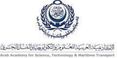 مصاريف الأكاديمية العربية للعلوم والتكنولوجيا والنقل البحري