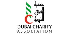 جمعية دبي الخيرية حجز موعد والأوراق المطلوبة للتقديم