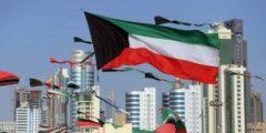 أفكار للاحتفال بالعيد الوطني الكويتي 2021 للعائلة الكويتية