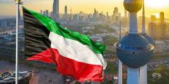 اجراءات فيزا للكويت والدفع بعد السفر 2021