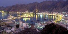 خطوات الحصول على تأشيرة سلطنة عمان للمصريين 2021