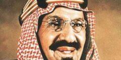 قضى الملك عبدالعزيز في توحيد المملكة العربية السعودية