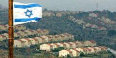 وجود إسرائيل في قلب الوطن العربي والإسلامي يهدد