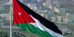قصيدة عن الأردن للإذاعة المدرسية وكلمة عن حب الوطن