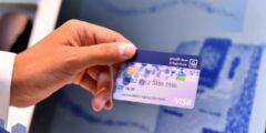 كيف اعرف رقم بطاقة الصراف الراجحي من التطبيق