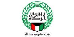 مساعدات بيت الزكاة استفسار عن النتيجة 2021