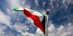 متى انضمت الكويت لهيئة الامم المتحدة؟