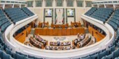 يتكون مكتب مجلس الأمة الكويتي من 50 عضوًا