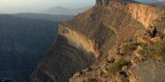 أين يقع جبل غزوان