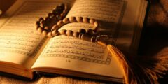 لماذا سميت سورة التغابن بهذا الاسم وما هو سبب نزولها؟