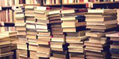أبرز المؤلفات الموثوقة في التفسير