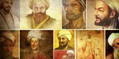 دور العلماء المسلمين في تطور العلوم المختلفة