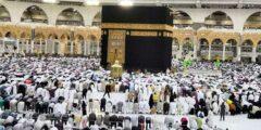 كيفية الصلاة مع الجماعة