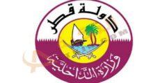 وزارة الداخلية القطرية المخالفات المرورية بالخطوات