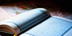 ما هو أفضل وقت لختم القرآن في رمضان؟