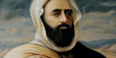 بحث حول عبد الحميد بن باديس كامل عن حياته وأعماله