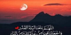 أفضل أعمال ليلة القدر 27 رمضان