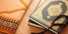 كيفية استغلال شهر رمضان المبارك