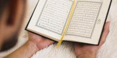 أسهل طريقة لختم القرآن الكريم في شهر رمضان
