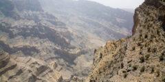 أين يقع جبل حارم
