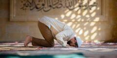بحث عن شهر رمضان كامل