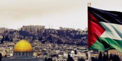 موضوع تعبير عن فلسطين بالمقدمة والخاتمة والعناصر