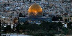 من سيحرر القدس في القرآن، وهل تحريره من علامات الساعة؟