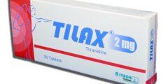 دواعي استعمال تيلاكس – Tilax