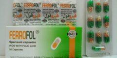 دواعي استعمال كبسولات فيروفول Ferrofol