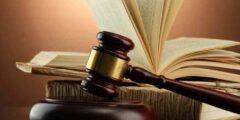 ماهي وظائف تخصص القانون للبنات