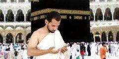 حكم أداء العمرة عن الميت