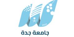 تخصصات جامعة جدة 1443 ونسب القبول