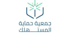 رقم حماية المستهلك الكويت للشكاوي