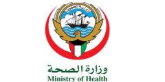 استعلام عن موعد التطعيم الكويت 2021