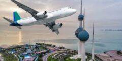 شروط السفر من الكويت 2021